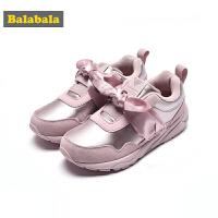 巴拉巴拉童鞋女童跑步运动鞋秋冬新款透气中大童儿童跑鞋女孩