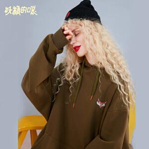 【低至1折起】妖精的口袋帽衫2018新款简约宽松长袖韩版上衣女秋装棉连帽卫衣