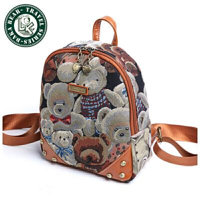 大咖熊 迷彩熊系列时尚休闲双肩小背包 迷你学生包 DK161222C