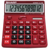 夏普EL-8128计算器大屏大按键太阳能办公会计财务计算机