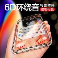 苹果7plus手机壳iPhone8保护套6/6s/7/8/plus透明硅胶防摔全包边薄软壳男女款6P清新简约新款7p手