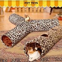 猫玩具猫隧道可折叠猫帐篷响纸通道猫咪用品猫咪玩具