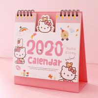 2020年桌面台历摆件卡通可爱Kitty猫粉色ins日历年历记事本计划本