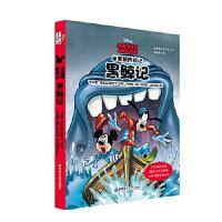 【正版全新直发】米老鼠历险记:黑鲸记 迪士尼 9787562855446 华东理工大学出版社
