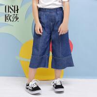 欧莎女童阔腿裤七分牛仔短裤夏季新款儿童裤子女孩阔腿牛仔裤童装