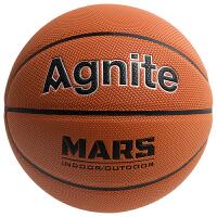 [包邮]得力风行F1119篮球7号吸湿材质篮球 墙里耐磨室内外体育用品 橙色