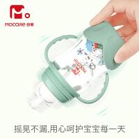 耐摔宽口径手柄吸管 母爱奶瓶宽口玻璃套装婴儿用品宝宝奶瓶