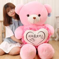 毛绒玩具熊泰迪熊猫毛绒玩具布娃娃抱抱熊公仔狗熊特大号可爱大熊 520礼物女