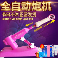 女性自慰器全自动抽插炮机女用伸缩G点高潮震动棒加温情趣性用品