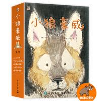 【全新直发】小狼豪威系列(全4册) (意)Amelie Gale( 阿梅丽耶嘉勒) 9787121339714 电子工