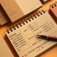 三年二班 牛皮纸笔记本加厚上翻线圈本牛皮色横线小记事本随身笔记本子简约学生小本子便携记笔记考研120张