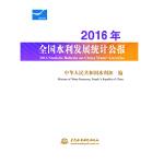 """微机原理与应用(普通高等教育""""十三五""""规划教材)"""