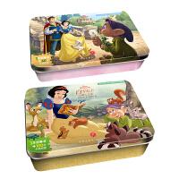白雪公主阶梯训练铁盒拼图 套装共2盒 毛毛虫的友谊60片+小矮人之家100片 附赠参考图及故事书