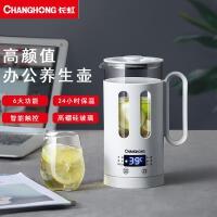 金正0.6L养生壶迷你小容量多功能玻璃煮花茶杯煮茶器电热黑茶烧水壶办公室自动一体小型水壶