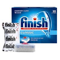 亮碟(finish)洗涤剂洗碗粉洗碗块489g,西门子美的大型洗碗机专用