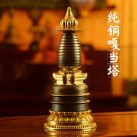 藏传佛教用品佛塔噶当塔纯铜鎏金噶当塔仿古嘎当塔可装藏
