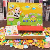 儿童磁力磁性拼图2-3岁宝宝5小孩4-6岁男女孩幼儿园早教益智玩具