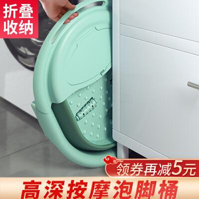 可折叠泡脚桶家用洗脚盆塑料过小腿高深桶足浴盆便携式保温非木质 折叠按摩省空间,深过小腿