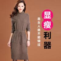 秋冬新款针织羊绒衫女毛衣裙中长款过膝连衣裙大码内搭羊毛打底衫