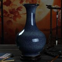 景德镇陶瓷器花瓶摆件创意窑变艺术星空现代时尚简约客厅家居摆设