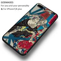 苹果6s手机壳新款8plus潮男个性创意iphone7plus磨砂硅胶全包防摔