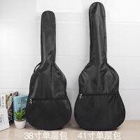 吉他包吉他袋盒琴包套男吉他配件38寸41寸民谣吉他包单层背包 38寸单层包