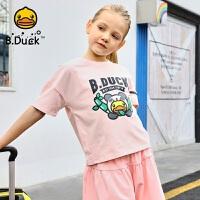 【4折价:79.6】B.Duck小黄鸭童装女童针织圆领短T恤105-150