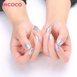INCOCO美国原装进口指甲油贴膜不伤甲 冰雪皇后【支持礼品卡支付】