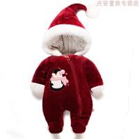 婴儿连体衣秋冬季初生宝宝外出抱衣服加厚冬装套装网红圣诞爬服
