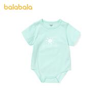 巴拉巴拉宝宝连体衣婴儿衣服可爱萌新生儿哈衣包屁衣女童活力可爱夏