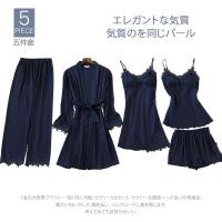 睡衣女夏冰丝绸性感火辣春秋季长袖薄款女士睡裙睡袍五件套装