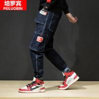 秋季牛仔裤男宽松嘻哈哈伦裤休闲直筒加肥加大小脚韩版潮流长裤 -2