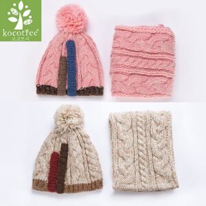 kk树新款秋冬保暖帽子男童女童帽子可爱围脖时尚帽子围脖两件套潮