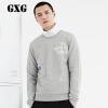 GXG卫衣男装 秋季男士修身时尚潮流休闲流行灰色圆领套头卫衣