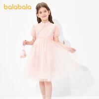 【券后预估价:159.8】巴拉巴拉女童裙子儿童连衣裙2021新款夏装大童公主裙复古国风纱裙