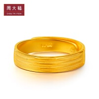 周大福 珠宝首饰甜蜜环绕足金黄金戒指/对戒(工费:68计价)F152575