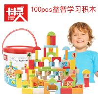 卡木灵儿童积木1-3-6岁拼装玩具益智早教男孩女孩 100片益智积木 K-308