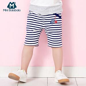 【尾品汇】迷你巴拉巴拉男小童中裤薄款宝宝儿童新款韩版男童短裤夏五分裤子