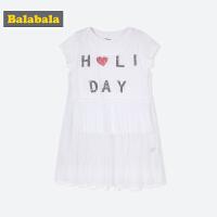 【每满200减100】巴拉巴拉春夏2018新款童装女童中大童短袖T恤休闲打底衫两件套