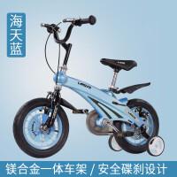儿童自行车3岁宝宝脚踏车2-4-6-7-8-9-10岁童车男孩自行车儿童