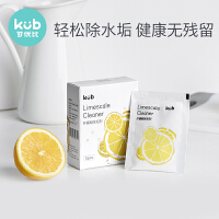 可优比柠檬酸除垢剂食品级调奶器电热水壶除水垢清洁剂家用2盒装