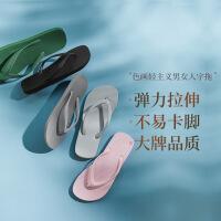 【网易严选双11狂欢】色画轻主义男女人字拖