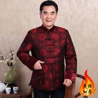 中国风唐装男加厚爸爸装中老年人生日祝寿宽松爷爷装秋冬外套大码