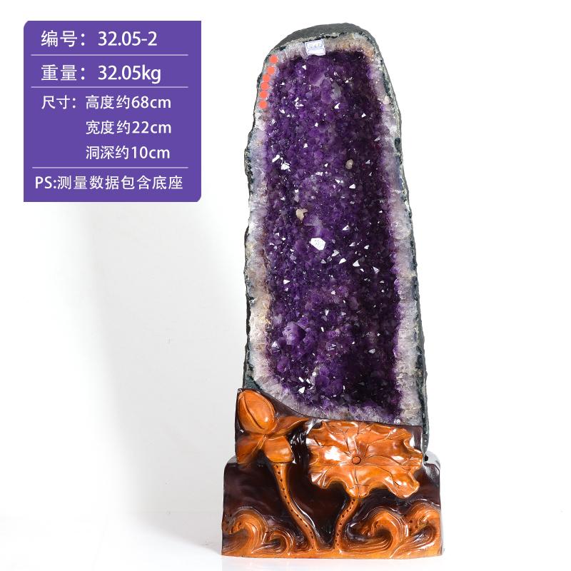 天然紫晶洞紫晶块 紫水晶洞晶簇原石摆件 家居聚宝盆礼品 发货周期:一般在付款后2-90天左右发货,具体发货时间请以与客服协商的时间为准