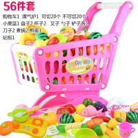 儿童过家家玩具套装大号超市购物车玩具手推车男孩女孩切水果玩具 大号购物车56件 红色 加大加厚56厘米