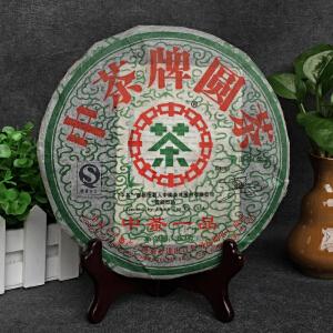 【7片】2007年中茶牌(中茶一品)普洱生茶 357g/片