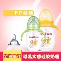 PP奶瓶带手柄 婴儿奶瓶吸管宽口径宝宝喝水硅胶塑料