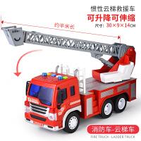 大号挖掘机儿童玩具男孩子惯性回力车吊车工程套装云梯消防车升降