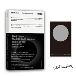 【正版直发】黑洞不是黑的 霍金BBC里斯讲演 史蒂芬・霍金 9787535792488 湖南科技出版社