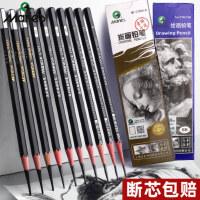 马利素描铅笔全套炭笔美术生专用碳笔套装马力软炭软中硬14b2b3b4b5b6b7b8b12b软炭笔特浓软碳绘画工具比玛